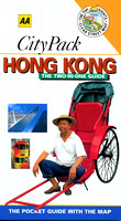 HONG KONG - City Pack AA UK ISBN 0-7495-1173-7